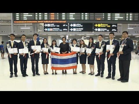 3 ทศวรรษโอลิมปิกวิชาการไทย - วันที่ 05 Jul 2019