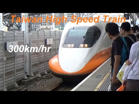 Ride In Taiwan High Speed Train – 300km/hr