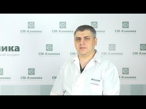 Травматология и ортопедия в «СМ-Клиника» (Санкт-Петербург)