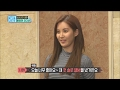 【TVPP】 Seohyun(SNSD) - Introducing herself in English, 서현(소녀시대) -통역 필요 없는 글로벌 마우스! @Secretly Greatly
