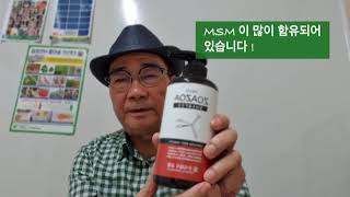 [유황닷컴 TV] 유황닷컴 샴푸, 린스, 바디워시 50…