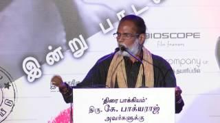 Koditta Idangalai Nirappuga Official Audio Launch - Gaigai Amaran's Musical Speech - Must Watch