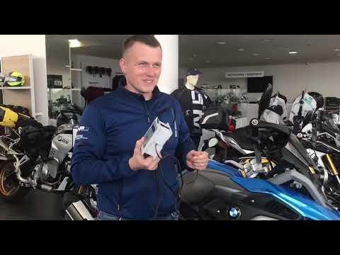 Зарядное устройство BMW Motorrad для мотоциклов