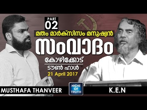 Samvadam - Part-02 | KEN Kunjahammad & Musthafa Thanveer | Marxism, Matham &  Manushyan
