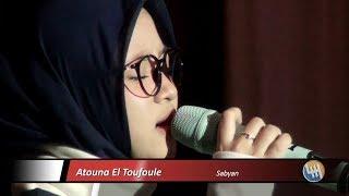 Gambar cover Sabyan - Atouna El Toufoule (Samarinda)