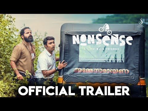 Nonsense - Official Trailer | Rinosh George | MC Jithin | Johny Sagariga | BMX