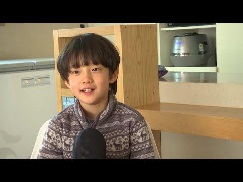 'Parasite' Child Star Cheers Oscar Wins