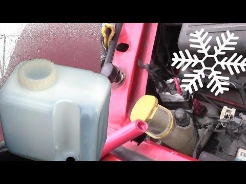 Как разморозить бачок омывателя / Замерз на морозе - Смешные видео приколы