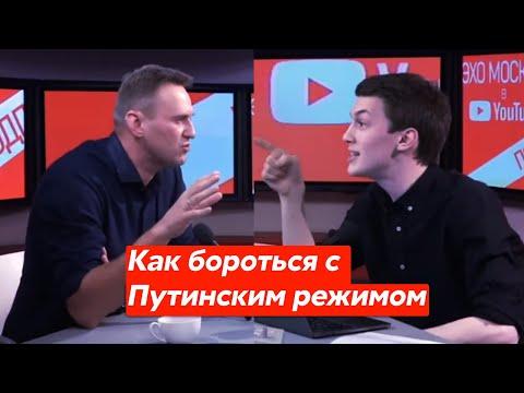 МИТИНГИ в РОССИИ не РАБОТАЮТ! ЖАРКАЯ ДИСКУССИЯ | Егор Жуков х Алексей Навальный