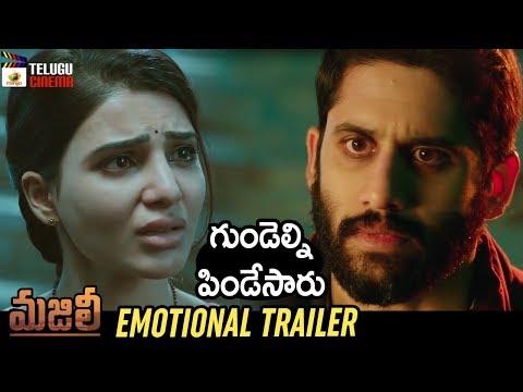 Majili Movie EMOTIONAL TRAILER | Naga Chaitanya | Samantha | Divyansha Kaushik | Mango Telugu Cinema Mp3