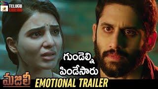Majili Movie EMOTIONAL TRAILER Naga Chaitanya Samantha Divyansha Kaushik Mango Telugu Cinema