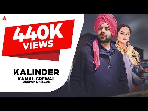 Kalinder : Kamal Grewal ft Deepak Dhillon ● New Punjabi Songs 2018 ● Third Eye