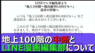 新編恐之本(10)