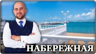видео Достопримечательности города-курорта Геленджик