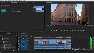 Видеопереходы в Adobe Premiere Pro CC