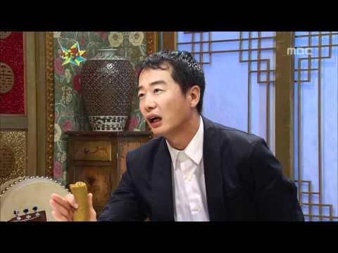 The Guru Show, Jang Jin #04, 장진 20071017