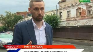 На реставрацию исторического квартала Казани отвели три года