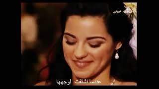 Download Video اغنية رومانسية مترجمة لمسلسل ماري تشوي MP3 3GP MP4