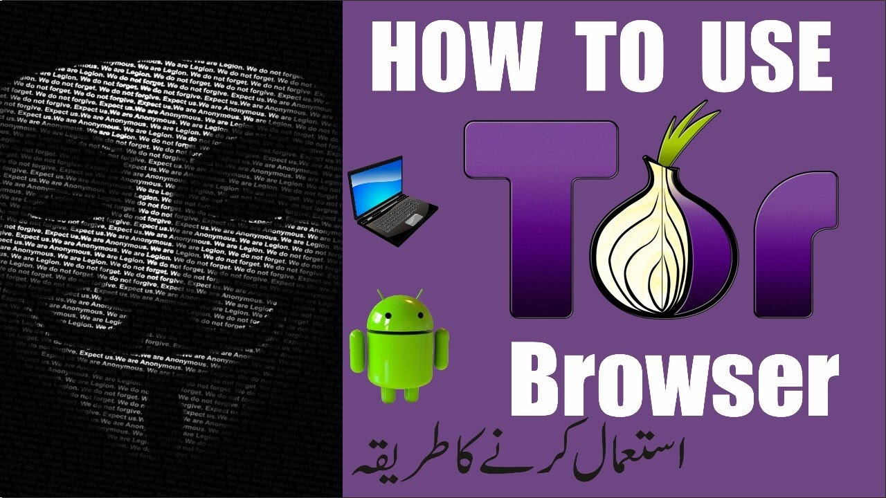 how to use tor browser on android ? What is Tor Browser? TOR Browser?  [URDU|HINDI]