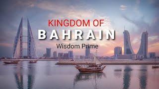 Bahrain tourist destinations || بحرین سیاحتی مقاما...