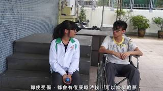 Publication Date: 2017-09-11 | Video Title: 聖公會何明華會督中學 A隊--  一枝水的緣分