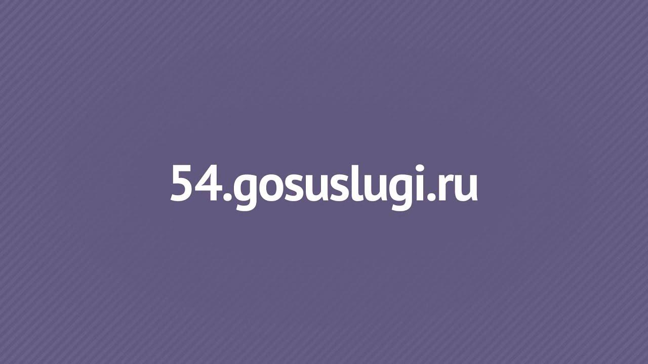 Отличный коттедж на Шарташе (Екатеринбург) - YouTube