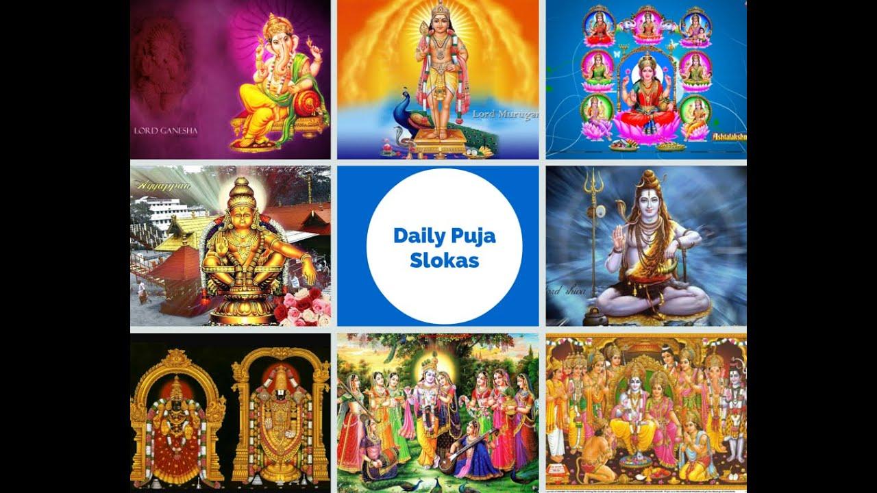 Download Daily Puja Slokams - All Gods & Goddess |