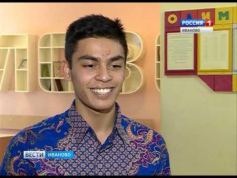 В ивановской школе по обмену учится индонезиец
