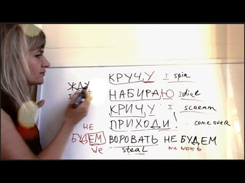 Practice RUSSIAN VERBS with MUSIC (translation tips)