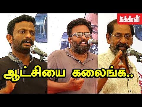 ஒற்றர்களைப் போல செயல்படும் போலீஸ்...Tamil Film Directors Condemns on Police   Anti-Sterlite Protest