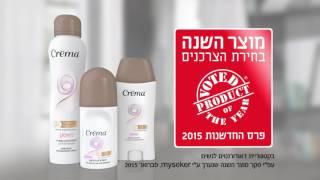 видео Интернет-магазин Израильской косметики и бытовой