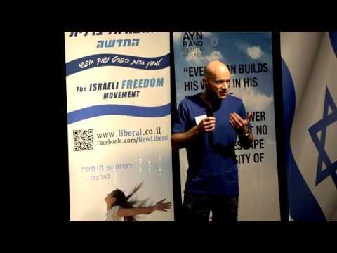 עומר מואב על הבעיות בכלכלת ישראל בכנס החירות 2015