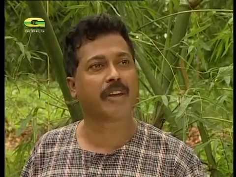 Download Ure Jai Bok Pokkhi উরে যায় বক পক্ষী Bangla natok Funny Part