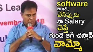 KTR First Time Reveled His Salary Details before He Was Working as Software Prof | Life Andhra Tv
