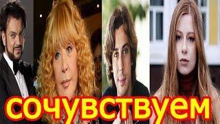 Звезды российского шоу бизнеса — о смерти Юлии Началовой