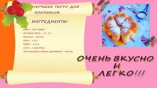 видео Детское меню, дневное и на день рождения, рецепты