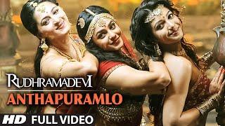 Anthahpuramlo Full Video Song || Rudhramadevi || Anushka, Allu Arjun, Nitya Menon,