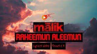 Raheemun Aleemun Lyrical Video | Malik | Faisal E K