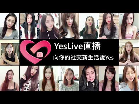 Yes Live  For Pc - Download For Windows 7,10 and Mac