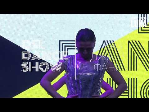 JAZZ FUNK 18+ | DSL DANCE SHOW 2017