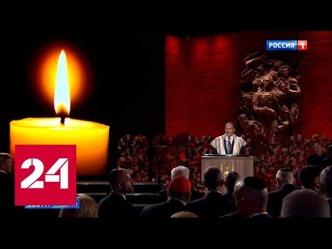 Президент Украины оскорбил