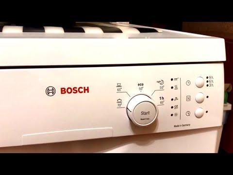 Значки на посудомоечной машине Bosch