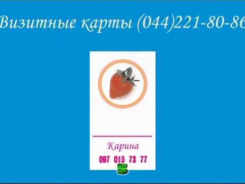 Качественный ремонт квартиры в Киеве под ключ - Цена на ремонт квартир недорого КИЕВ и ОБЛАСТЬ!