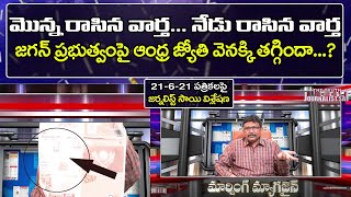 Today Top News | Journalist sa…