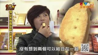 港記酥皇店 蓬萊摩沙烘焙坊
