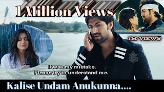 kalise vundham anukunna full song # True love end independent ( audio song)# googly Kannada movie #