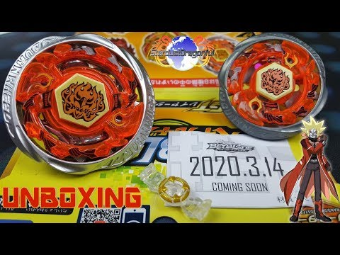 B-158 Burn Phoenix .Y.Wd Random Booster Vol.19 Unboxing! Beyblade Burst GT! France