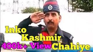 Pakistan Army fails 2019 * Funny Videos || Roast of Pakistan | Aur inhe Kashmir chahiye ( Hindi ) 😂