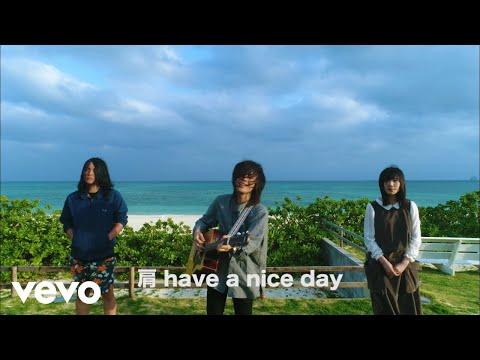 ヤバイTシャツ屋さん - 「肩 have a good day」Music Video
