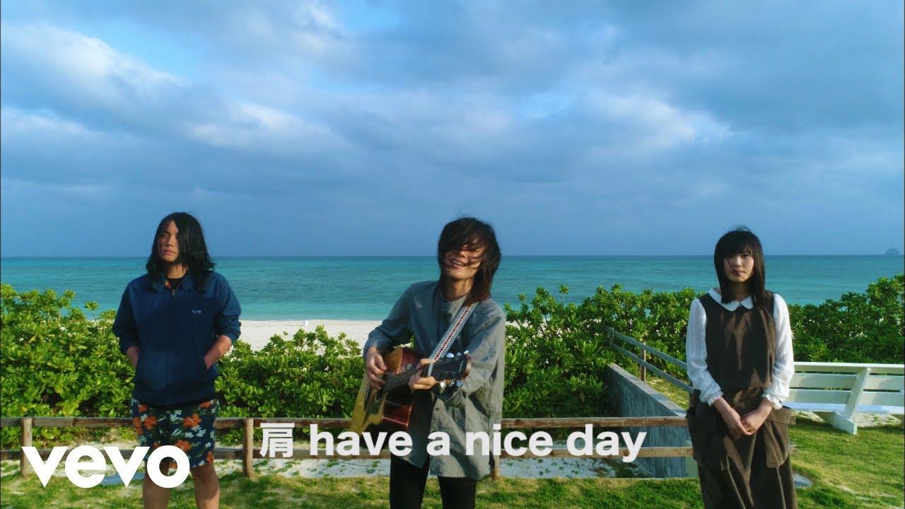 t-have-a-good-daymusic-video-yabatofficialvevo